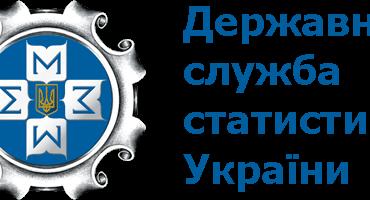 Негативное сальдо в товарообороте Украины с КНР составило 328.3 млн долл. за первый квартал 2021 г.