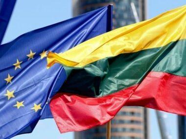 Литва покинула формат «17+1»