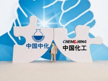Китай завершил слияние двух крупнейших государственных химических компаний в Sinochem Holdings