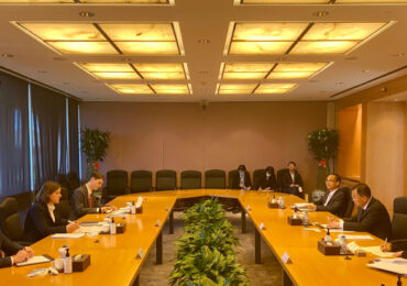 Жанна Лещинская обсудила перспективы кредитования от Bank of China для Украины