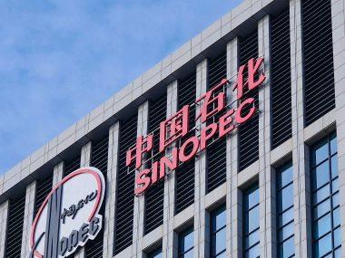 Sinopec планирует инвестировать более 30 млрд долл. в торговлю газом