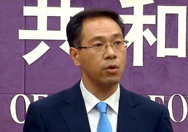 Китай поддержал идею ВТО отменить патенты на вакцины от Covid-19