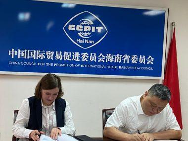 Китайский совет по продвижению международной торговли в Хайнане подписал меморандум с МИД Украины