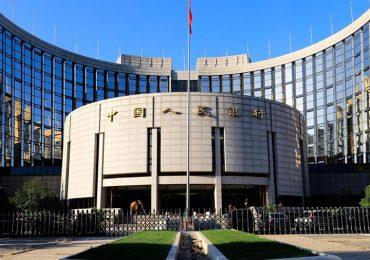 Народный банк Китая пытается успокоить инфляционные опасения