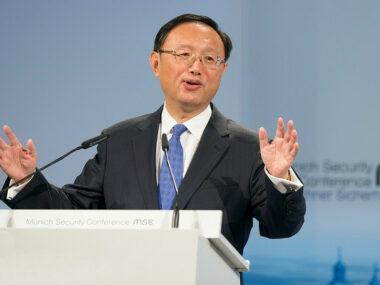 Ян Цзечи примет участие в российско-китайских консультациях по безопасности