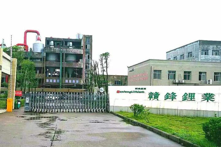 Китайская Ganfeng Lithium выкупит мексиканскую Bacanora Lithium за 264 млн долл.