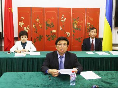 Посол КНР Фань Сяньжун принял участие в онлайн-семинаре, посвященном перспективам китайско-украинской торговли агропродукцией