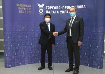 Посол Фань Сяньжун и президент Торгово-промышленной палаты Украины обсудили расширение сотрудничества