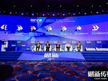 Китай и ЕС согласуют общие стандарты зелёного финансирования к концу 2021 года