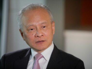 Посол Китая в США уходит в отставку