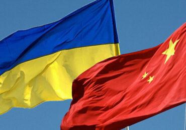 Посол КНР и первый вице-премьер-министр Украины обсудили развитие торгово-экономического и инвестиционного сотрудничества Китая и Украины