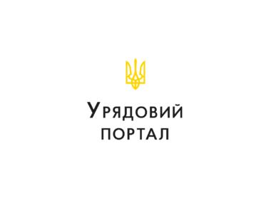 Украина и Китай договорились о сотрудничестве в области образования на 2021-2023 годы