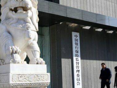 Банковский регулятор Китая ужесточил правила для рынка управления частными денежными средствами, оцениваемого в 1 трлн долл. США