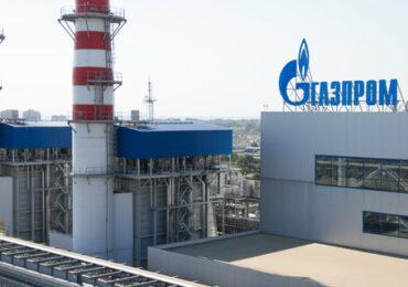 Российский газ для Китая самый дешевый: «Газпром» раскрыл данные о поставках в Поднебесную