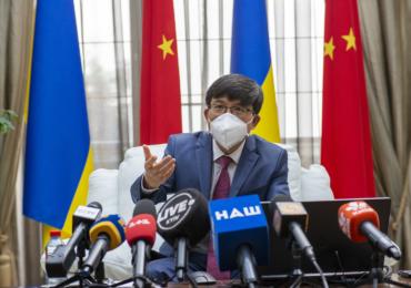 Фань Сяньжун призвал украинские СМИ больше писать об успехах Компартии КНР