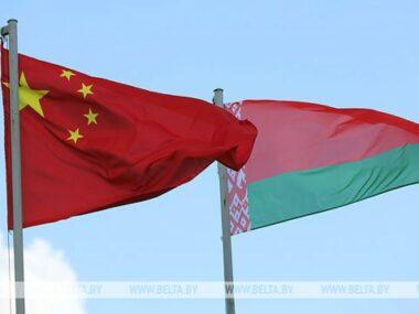 В «Великом камне» прошел Белорусско-Китайский форум к 100-летию Компартии КНР
