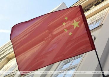 Китай призвал Беларусь и ЕС воздерживаться от санкционной политики и угроз