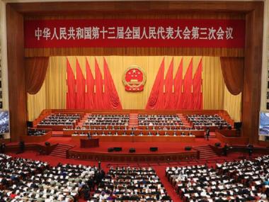 Правительство Китая разработало проект плана по кибербезопасности на ближайшие 3 года