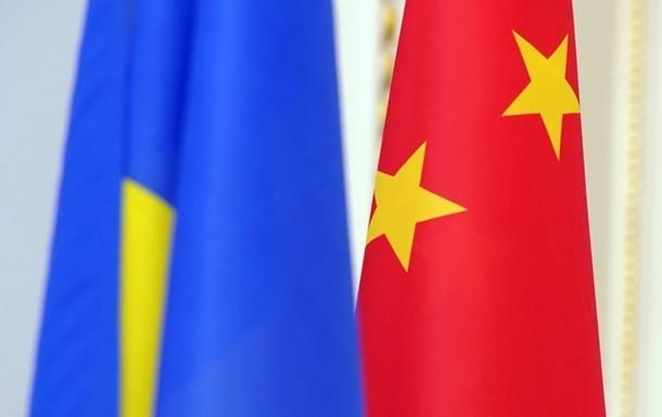 В украинском полит- и экспертном сообществе растёт критическое отношение к практикам Китая - мнение