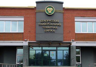 Белорусская товарная биржа вводит расчеты в китайских юанях
