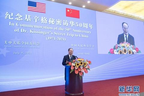 Вице-президент Ван Цишань призвал к диалогу между Китаем и США