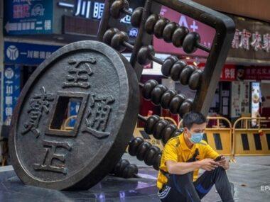 ВВП Китая вырос на 12.7% за первые 6 месяцев 2021 г.