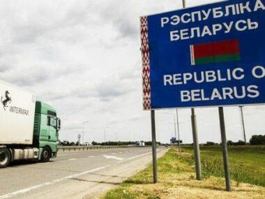 Кремль допускает, что ограничение транзита ЕС-Китай через Беларусь может нарушить экспортно-импортные цепочки