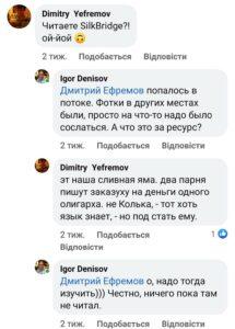 украинская ассоциация китаеведов