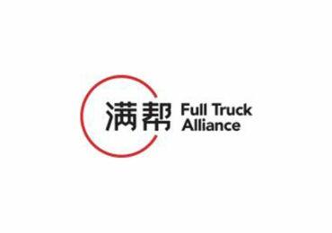 Правительство Китая запустило расследование против IT-компаний Full Truck Alliance и Kanzhun