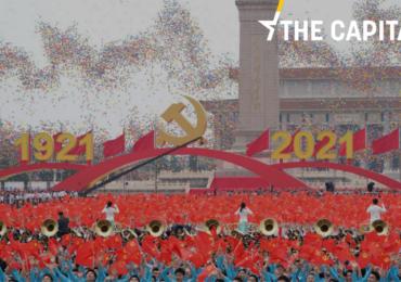 Президент Сербии восхваляет китайский марксизм