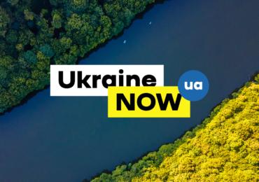 На официальном сайте Украины появился китайский язык