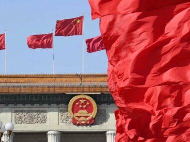КНР отказалась признавать представителя ЕС в БиГ