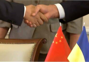 Ассоциация украинско-китайского сотрудничества обновила состав правления