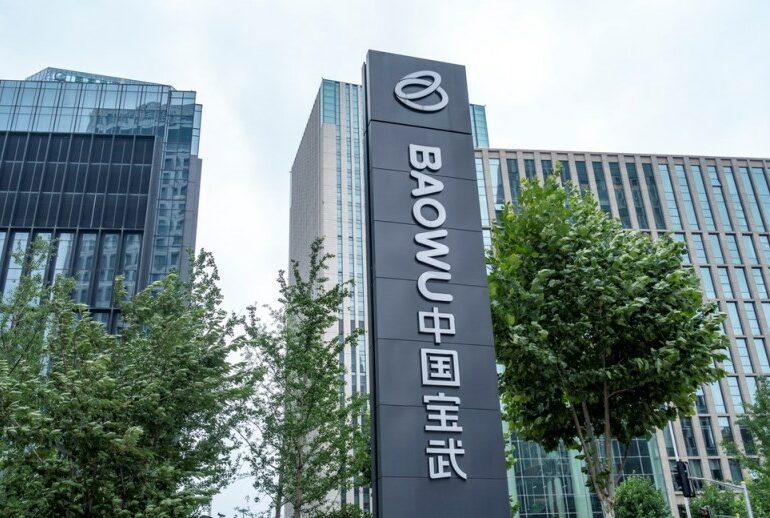 Baowu Group начала производство термостойкой стали для энергетики