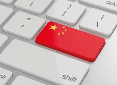 """В Китае будут удалять из соцсетей """"вредный"""" для экономики страны контент"""