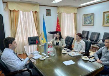 Китайский турсервис Trip.com может добавить Украину на свою платформу