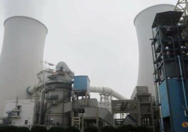 Китай остановит разработку проектов с высоким потреблением энергии