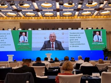 Жанна Лещинская приняла участие в Международной конференции по борьбе с избыточными расходами и потерями продовольствия