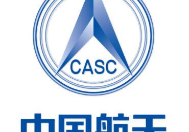 CASC создала систему заправки водородом для космических ракет нового поколения