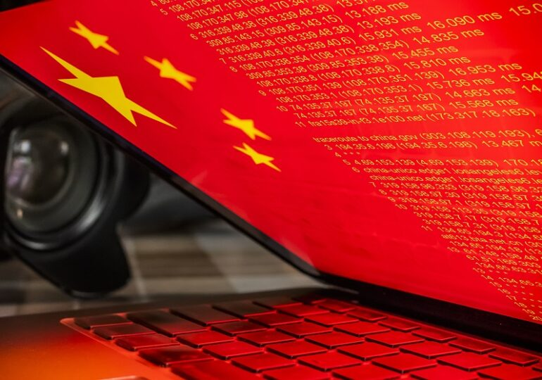 """Китай намерен продвигать """"цивилизованный"""" марксистский Интернет"""