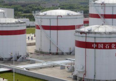 Китай планирует продать 7.4 млн баррелей нефти из госрезервов