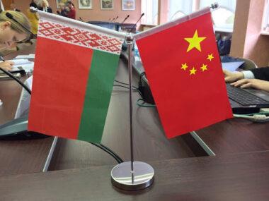 Беларусь и КНР обсудили создание совместных производств
