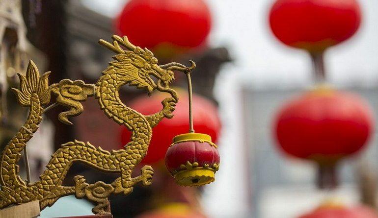 """Китай через инвестиции """"покупает"""" влияние в Центральной и Восточной Европе - исследование"""