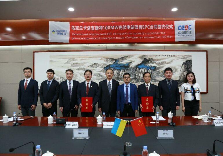 Китайская компания построит в Черкасской области СЭС мощностью 100 МВт