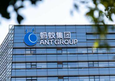 Ant Group предоставит центральному банку данные по розничному кредитованию