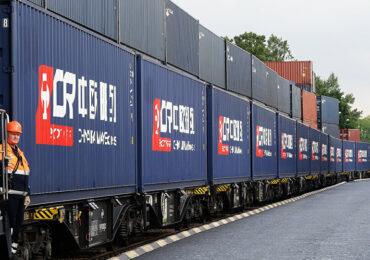 Китай запустил грузовой поезд по новому маршруту Китай-ЕС
