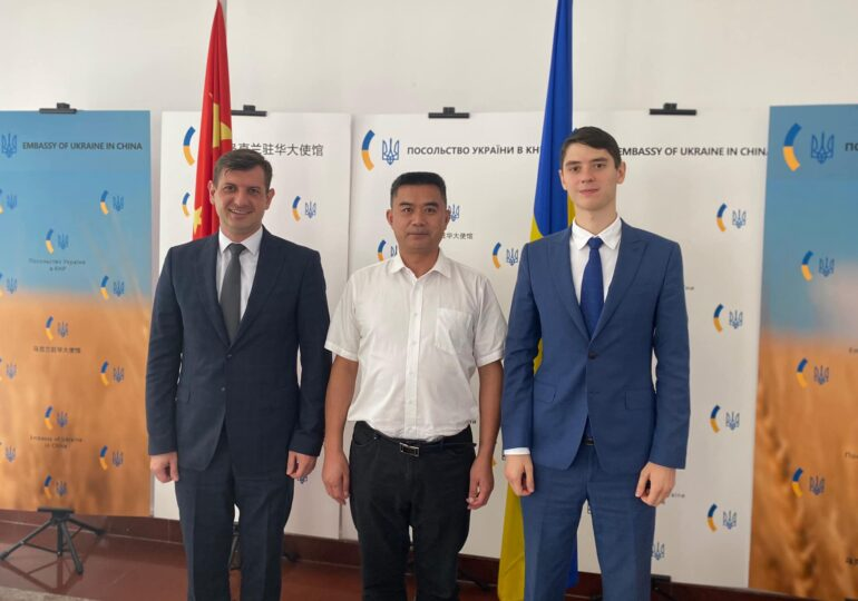 Украинское посольство в КНР презентовало китайской госкорпорации инфраструктурные проекты в Украине