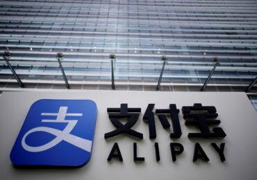 Власти Китая планируют разделить платежный сервис Alipay