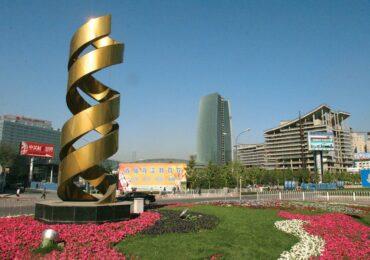 Таджикистан готов перенять практики китайского научного парка «Чжунгуаньцунь»