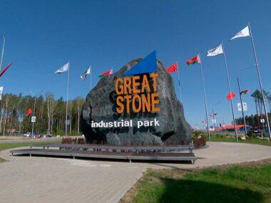 """В тени """"Великого камня"""": отношения Беларуси и Китая летом 2021 года"""